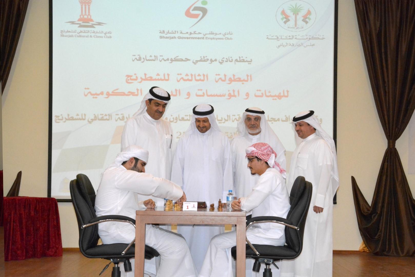 افتتاح بطولة موظفي حكومة الشارقة الثانية للشطرنج