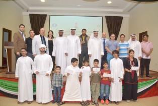 ختام بطولة الشارقة الدولية الأولى 2016 بحضور الشيخ سعود المعلا