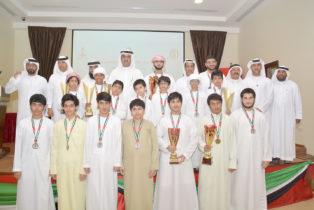 الشيخ سعود المعلا يكرم الفائزين ببطولة الامارات للفئات السنية 2016