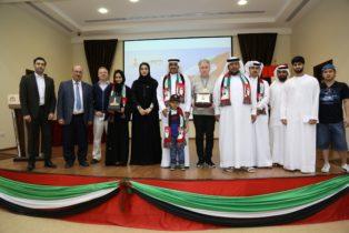 احتفالا بيوم العلم الشيخ سعود المعلا يفتتح بطولة يوم العلم الدولية للشطرنج ويكرم الفائزين