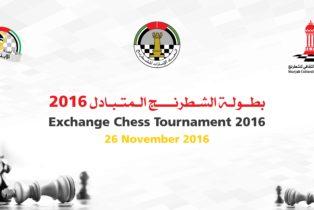 بطولة الشطرنج المتبادل 2016