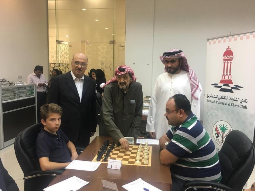 بطولة ديسمبر الدولية للشطرنج  2017